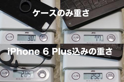 UUNIQUE Wooden Case with Maxi Croc iPhone_06