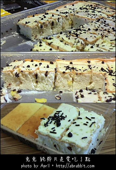 20869622854 780e5f12a4 o - 【熱血採訪】[台中]來自俄羅斯的美味蛋糕:馬莉娜蛋糕@東區 旱溪夜市
