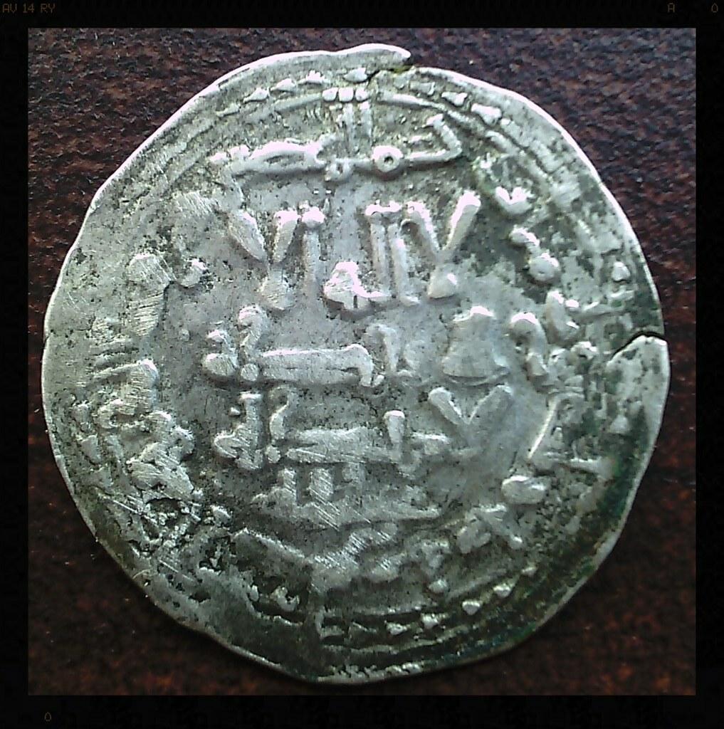 Abderrahman III, al Andalus, año 336H 21001850590_3ea9e5fe6d_b