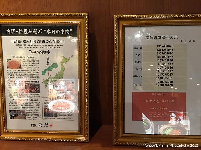 2015岡山第一天