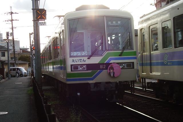2015/09 叡山電車×城下町のダンデライオン ヘッドマーク車両 #17