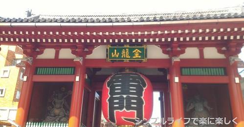 東京2日目、浅草雷門