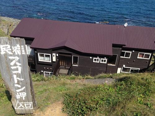 rebun-island-sukoton-cape-guest-house