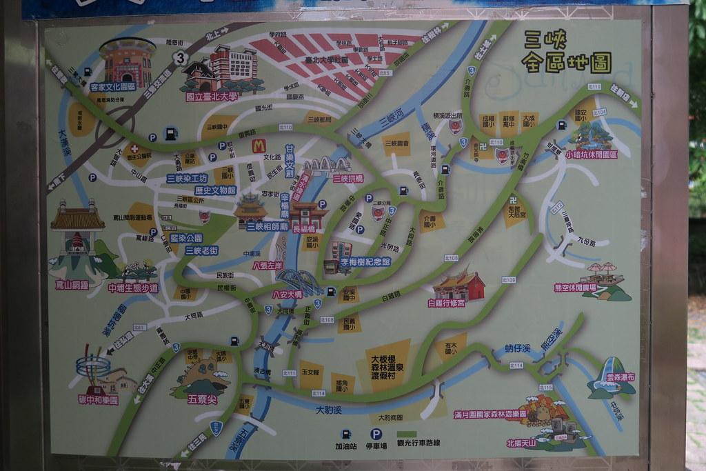 新北市三峽區三峽老街之旅 (44)