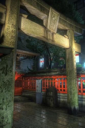 Suikyo-Tenmangu Shrine or Tenjin, Fukuoka on OCT 27, 2015 (1)