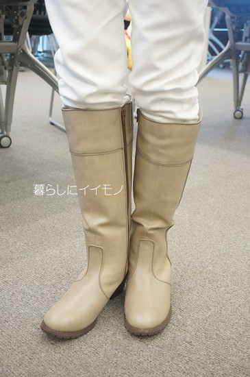 bell-boots20157