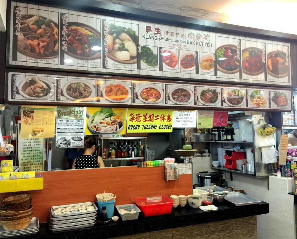 Klang(Jln Meru Lim Kee)Bak Kut Teh公司