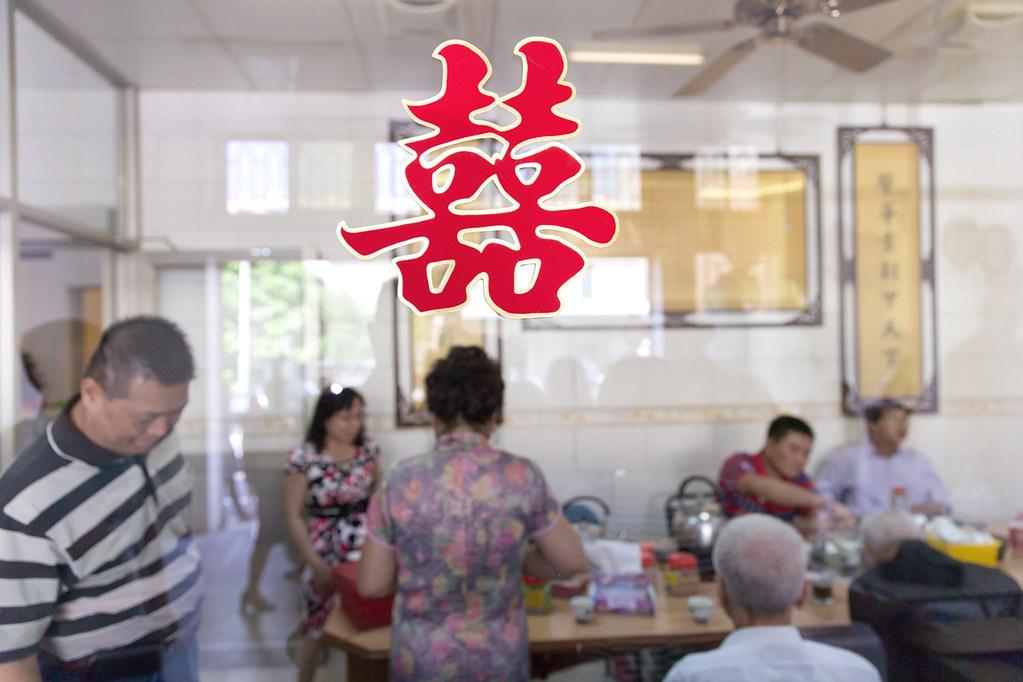 台南婚攝-文定家宴 X 永康伊豆日式料理 (41)