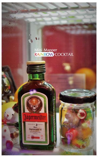 mini-mapper脈博小酒館(夾鏈袋調酒)-4