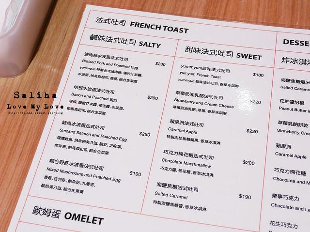 東區yumyumdeli菜單價位menu (4)
