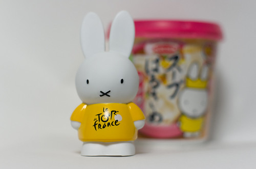 Tour de France 2015 official miffy