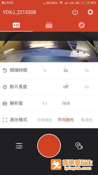 Screenshot_2015-12-19-20-52-59_com.xiaomi.xy.sportscamera-600