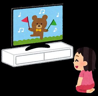 tv_girl_tooku