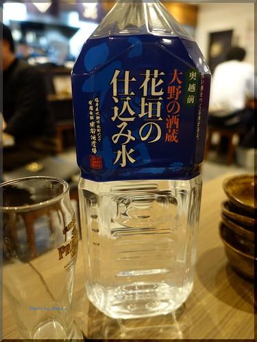Photo:2016-12-08_T@ka.の食べ飲み歩きメモ(ブログ版)_  安酒屋ではありません!効率の追求です【錦糸町】日本酒原価酒蔵 _07 By:logtaka