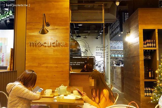 31914766155 e489d48c3c z - Miacucina義式餐廳:深具質感的蔬食餐廳,餐點美味份量大,近期吃到最喜歡的義式料理,新光三越10樓美食再一發
