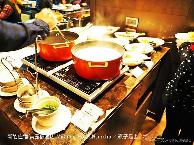 新竹住宿 美麗信酒店 Miramar Hotel Hsinchu 29