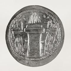 Shapur II silver reverse