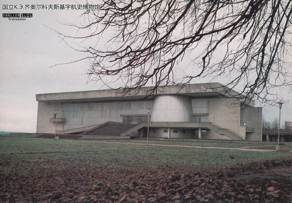 1970-1980年代卡卢加03