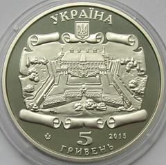 UKRAINE 5 Hryven 2015 Pidhirtsi Castle reverse