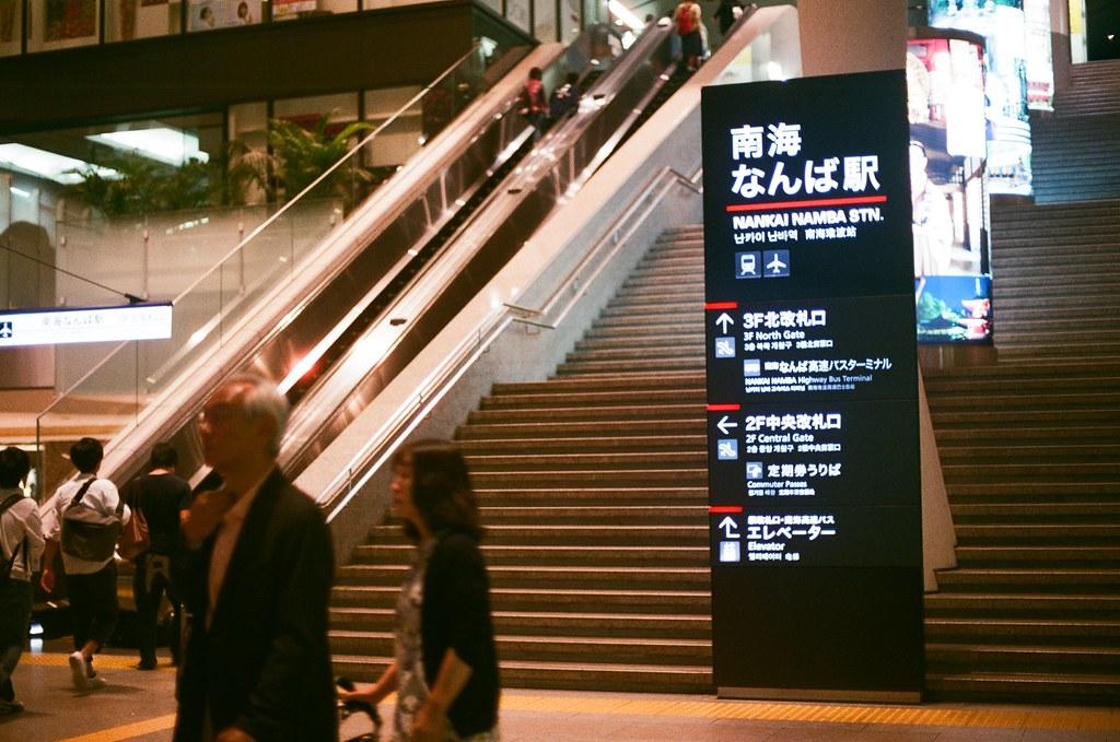 南海難波 大阪 Osaka 2015/09/20 抵達大阪的晚上  Nikon FM2 Nikon AI Nikkor 50mm f/1.4S AGFA VISTAPlus ISO400 Photo by Toomore
