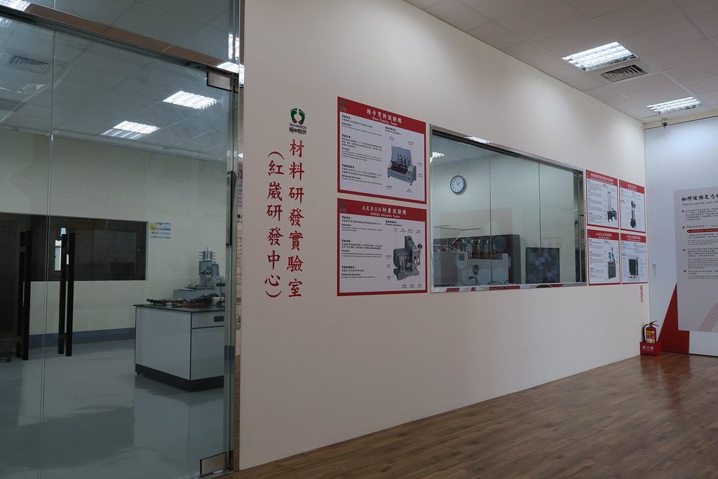 台南市安南區紅葳觀光工廠 (107)