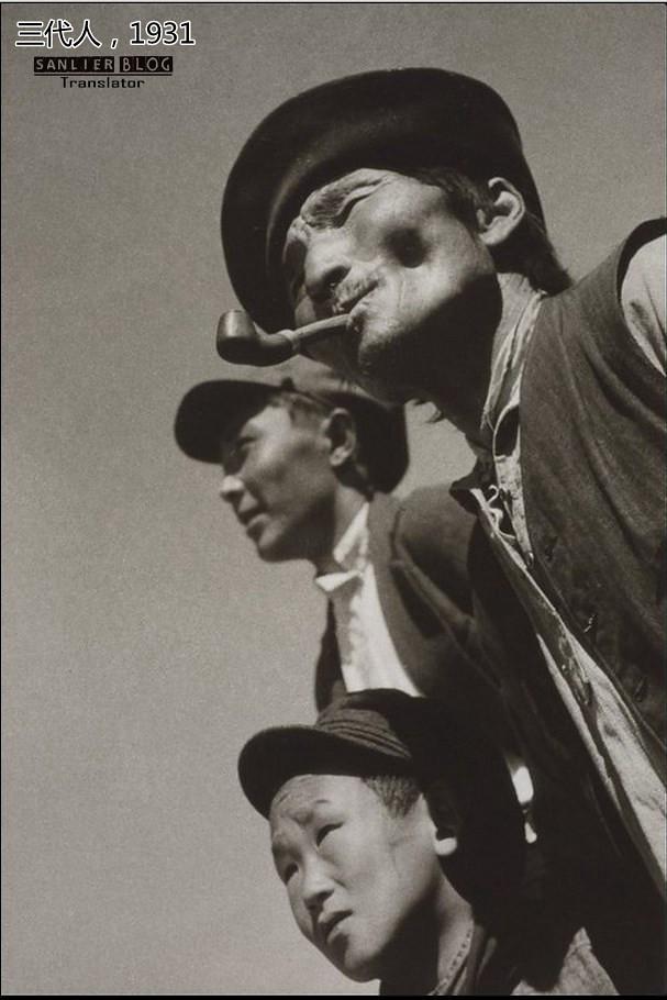 苏联初期人像(格奥尔吉·泽利马摄)31