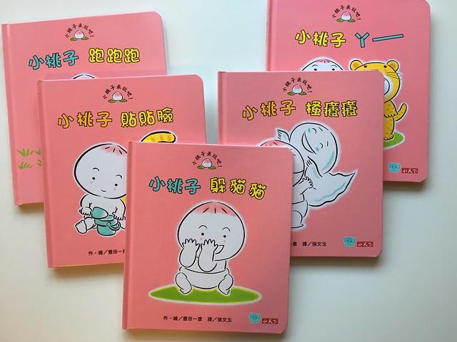 小桃子跑跑跑+貼貼臉+躲貓貓+搔癢癢+啊~@《小桃子來玩吧!》套書