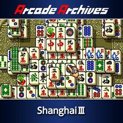 Arcade Archives Arcade Archives Shanghai III