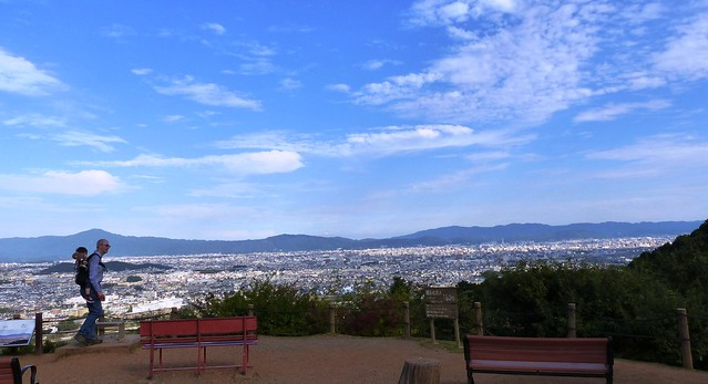 Kyoto from the monkey park