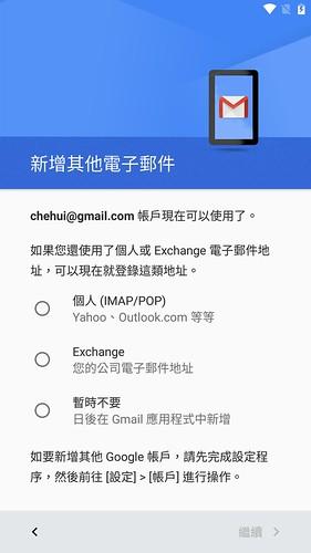 金屬 Nexus 質感!超薄!強悍拍照 + 純粹 Google 原生旗艦 華為 Nexus 6P! @3C 達人廖阿輝