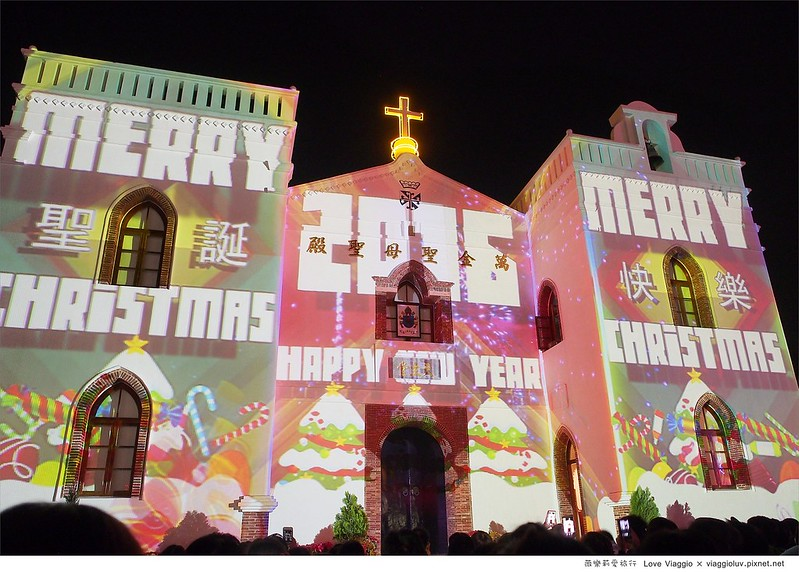 【屏東 Pingtung】2015萬金聖誕季3D光雕投影秀 台灣最古老萬金教堂感受聖誕氣氛 @薇樂莉 ♥ Love Viaggio 微旅行