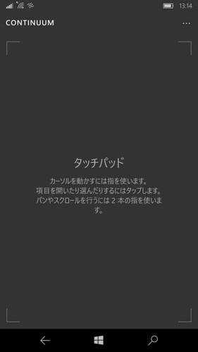 wp_ss_20151211_0004