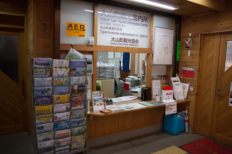 20150308-伯耆大山-0080.jpg