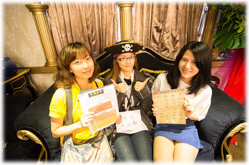 0725密室海賊王091
