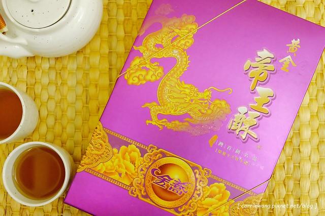 金葛黃金帝王酥 (16)