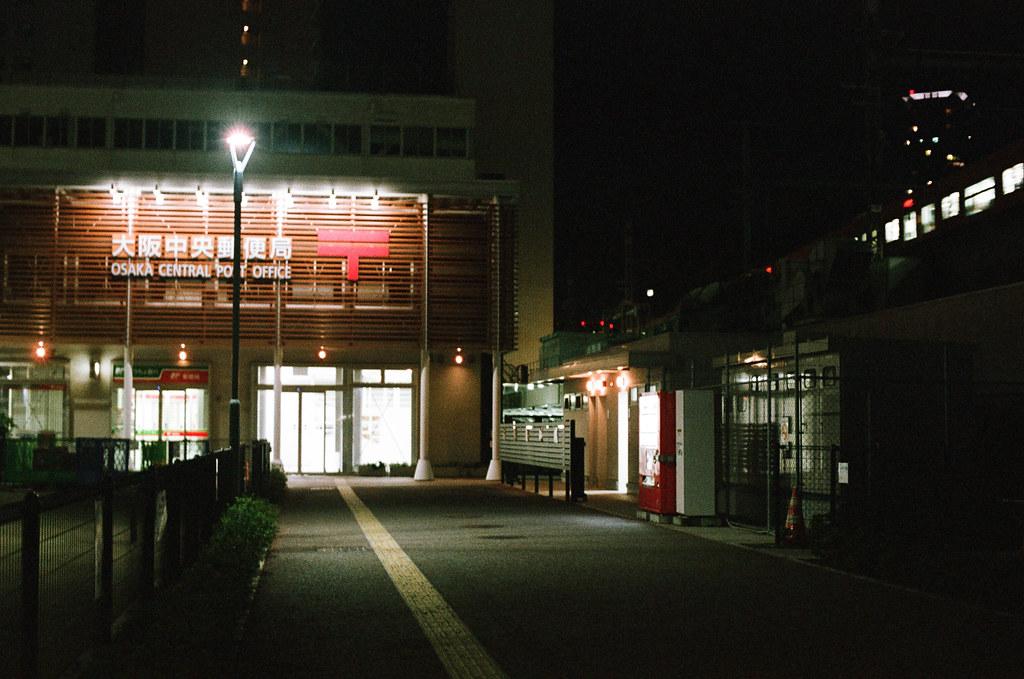大阪中央郵便局 大阪 Osaka 2015/09/21 每到一個城市,都會到中央郵便局報到!  Nikon FM2 Nikon AI Nikkor 50mm f/1.4S AGFA VISTAPlus ISO400 Photo by Toomore