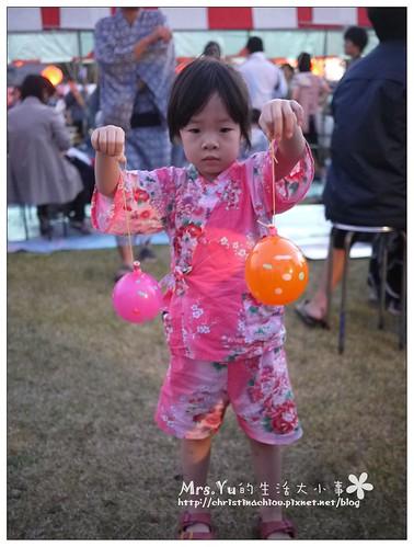 秋祭園遊會