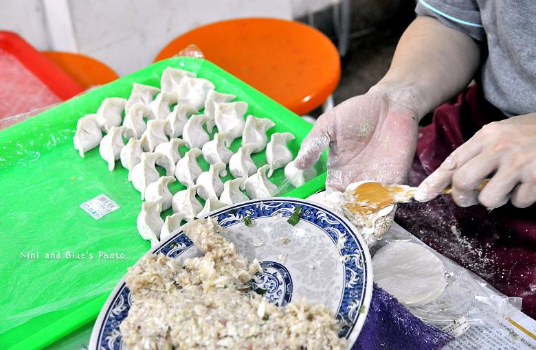 方味餃子宴25