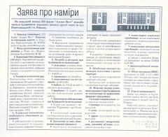 Костюк 001