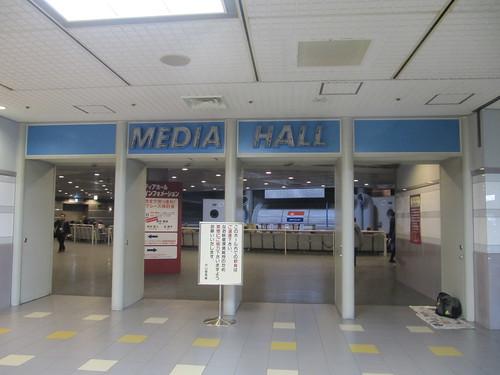 中山競馬場のメディアホール入口