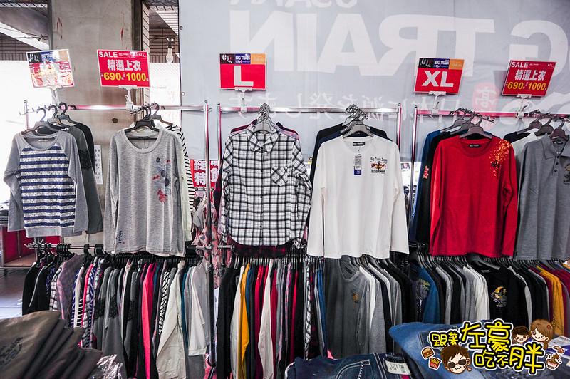 曼黛瑪璉+墨達人+維多利亞牛仔褲大型特賣會-3826
