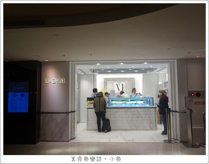 【台北中山】LADY M 千層蛋糕/晶華酒店專櫃