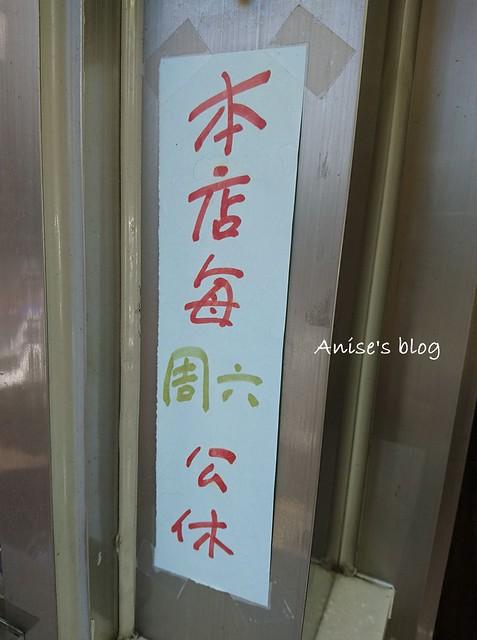 頂鼎涼麵麻油雞_003
