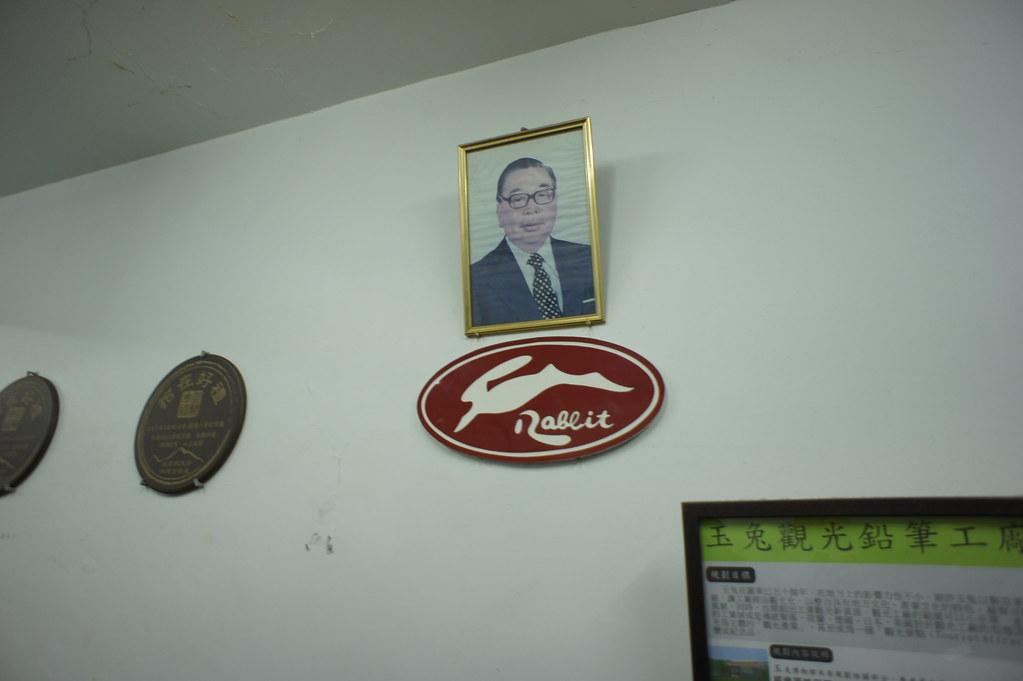 宜蘭縣二結鄉玉兔鉛筆館光工廠 (11)