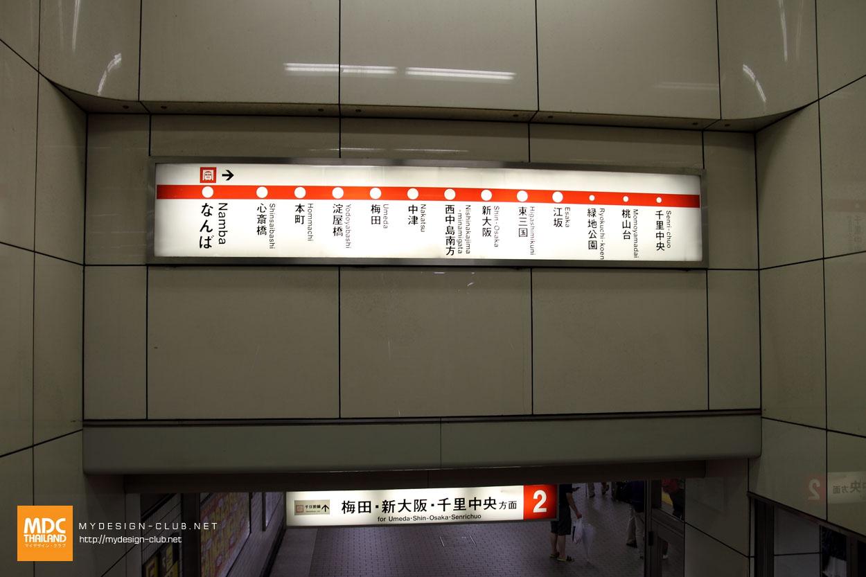 MDC-Japan2015-1033