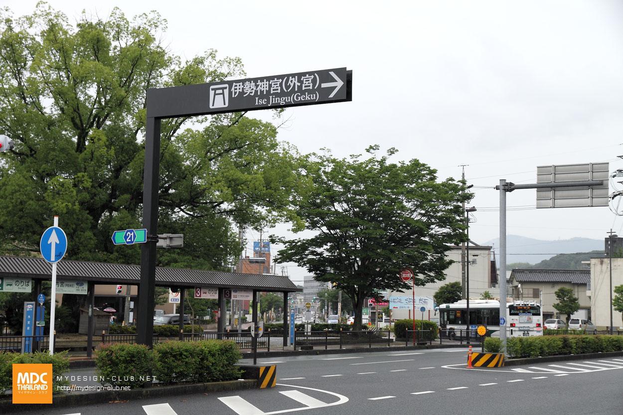 MDC-Japan2015-969