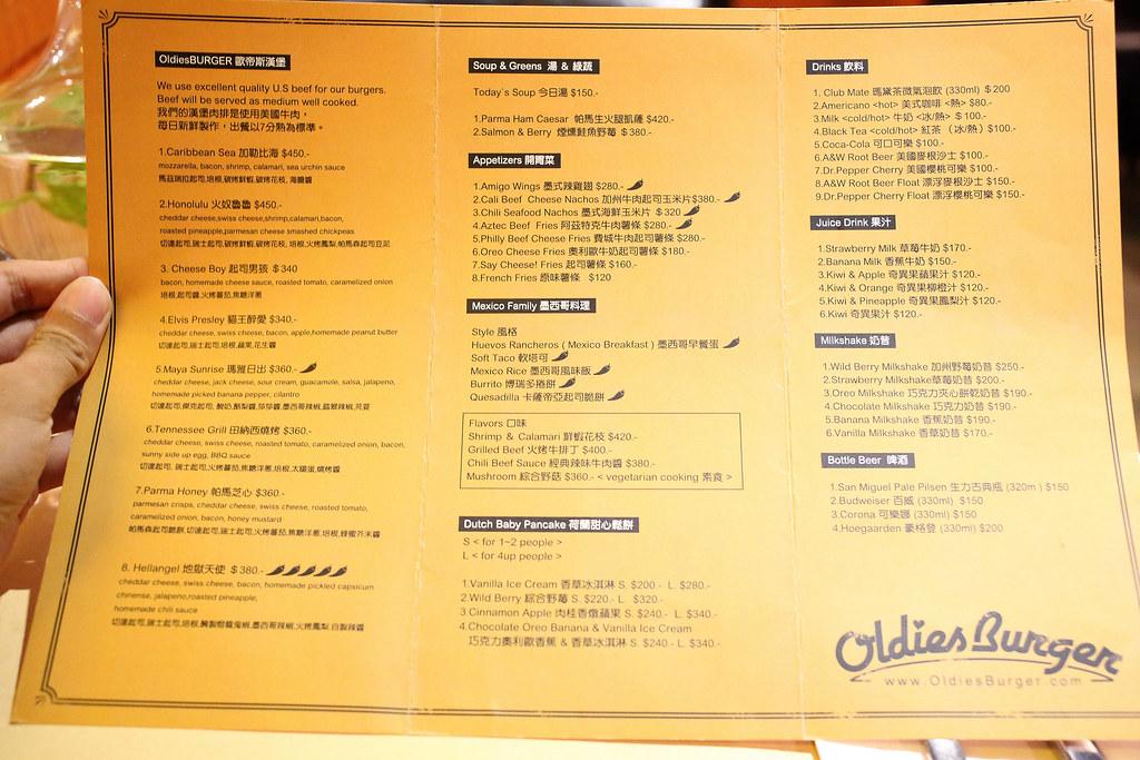 20150822大同-Oldies Burger (13)