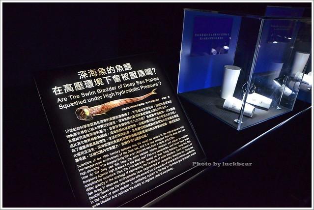 基隆國立海洋科技博物館029-DSC_7569