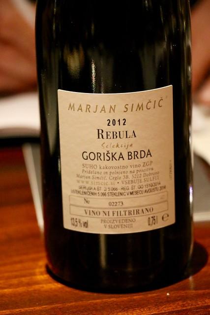 Goriška Brda (Simčič Winery)
