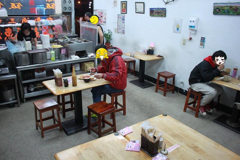 士林周邊美食-台南滷三塊-17度C隨筆 (3)